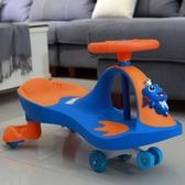 啟童兒童扭扭車小孩滑行車男孩搖擺車寶寶溜溜車1-3-6女孩妞妞車