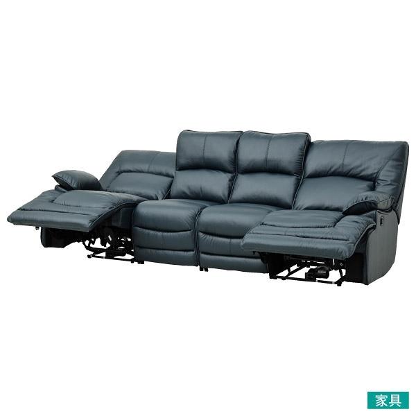 ◎半皮4人用電動可躺式沙發 HIT NV NITORI宜得利家居