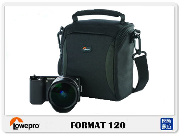 Lowepro 羅普 Format 120 豪曼 120 斜肩 單肩 手提 相機包 內尺寸 13 x 9 x 14.5cm (公司貨)