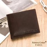 Roberta Colum - 魅力無限牛皮款12卡2照可拆式左右翻短夾-深咖