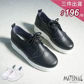 休閒鞋 真皮雕花綁帶厚底鞋 MA女鞋 T6623