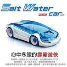 又敗家@台灣製造Pro'skit寶工科學玩具鹽水動力霹靂車GE-750燃料電池跑車汔車子創意保無毒
