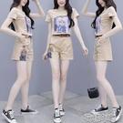 套裝闊腿褲兩件套夏裝新款韓版氣質顯瘦洋氣減齡小個子套裝輕熟風 快速出貨
