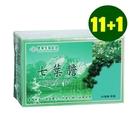 【長庚生技】七葉膽茶(30包) x11盒 ~再加送1盒