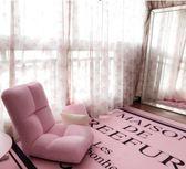 地毯網紅潮牌粉色臥室地毯客廳茶幾可愛少女心女生拍照衣帽間 DF  二度3C