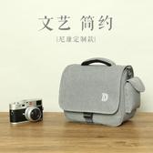 攝影背包 尼康相機包單反側背攝影可愛便攜數碼D5300D5500D90D7200D750LX 智慧e家