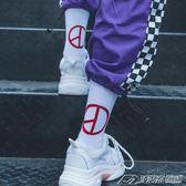 襪子襪子男中筒襪潮流韓版學院風嘻哈滑板ins男女長襪男潮牌街頭歐美  潮流前線