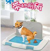 狗廁所泰迪小型犬中型大型犬金毛幼犬小狗狗便盆尿盆大號寵物用品 全網最低價最後兩天igo