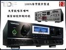 台灣製 TDF TOP-1 PRO 卡啦...