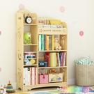 書架 全實木書架兒童家用簡約現代幼兒園繪本架小書架落地書架置物架 2021新款書架