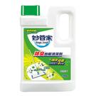 【奇奇文具】妙管家 FMN200 2000g 地板清潔劑天然花香