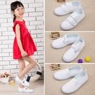 兒童小白鞋 幼兒園帆布男女童一腳蹬白球鞋學生表演室內寶寶板鞋-Ballet朵朵