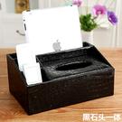 黑白格子車用紙巾盒汽車載扶手箱座式椅背可固定抽紙盒收納袋【快速出貨】