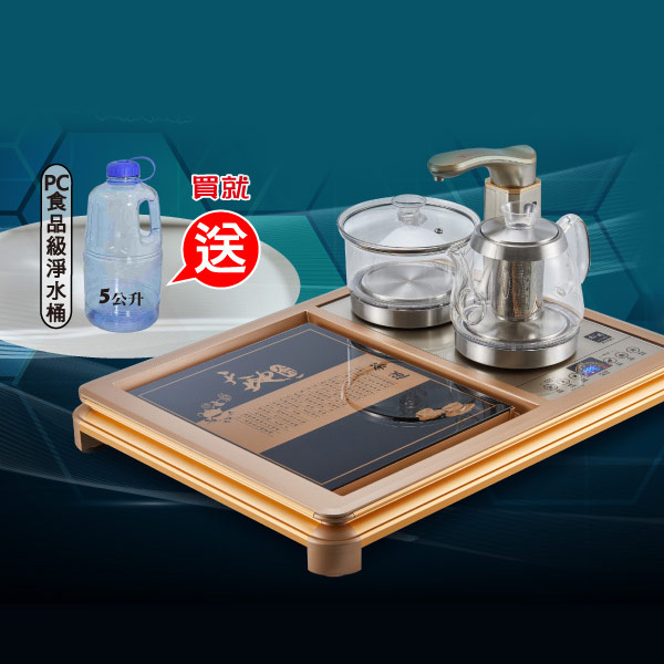 【SONGEN】松井まつい雙享泡自動補水品茗茶藝機〈茶盤套組〉(SG-1370加贈PC食品級淨水桶)