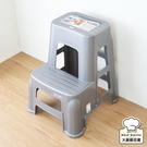 聯府玉山梯椅洗車椅登高椅登高椅墊高椅RC-699-大廚師百貨