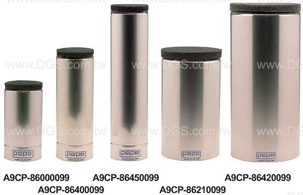 《POPE》液態氮桶 鋁殼型Dewar Flasks, Mesh Casing