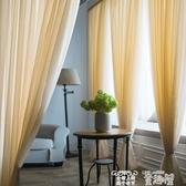窗紗okumura定制素色夢幻韓式紗簾田園臥室客廳飄窗落地窗簾遮光窗紗寬2.5*2.7米促銷好物