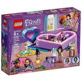 樂高積木 LEGO《 LT41359 》Friends 姊妹淘系列 - 心型盒友情套裝╭★ JOYBUS玩具百貨