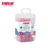 【FARLIN】兒童安全牙線棒(3M+)