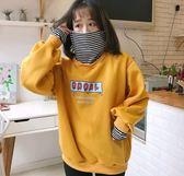 EASON SHOP(GU3535)假兩件條紋高領圓領長袖T恤大學T女上衣服素色蝙蝠袖韓版寬鬆拼接加絨加厚刷毛