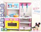 麗嬰兒童玩具館~扮家家酒玩具-幼樂比木製...