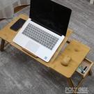 床上書桌可行動小桌子放床上用的摺疊加高筆記本電腦學生寫字桌懶人 ATF 夏季狂歡