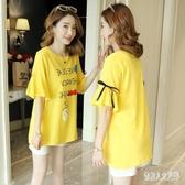 時尚孕婦套裝 夏裝新款韓版喇叭短袖短褲子休閒兩件套  yu4031『俏美人大尺碼』