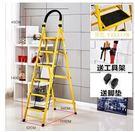 設計師家用折疊梯室內梯加厚碳管四步五步六步人字梯工程梯子【黃色升級加厚碳鋼6步】