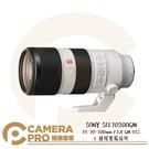 ◎相機專家◎優惠 SONY SEL70200GM 望遠變焦鏡頭 FE 70-200mm F2.8 GM OSS 公司貨