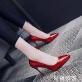 高跟鞋 歐洲站時尚黑色9cm7cm5cm高跟鞋細跟粉色尖頭淺口鞋職業女鞋單鞋 阿薩布魯