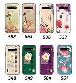 三星 S10 Plus S10+ Note9 Note8 手機殼 保護套 全包磨砂防摔矽膠軟殼 超薄浮雕保護殼 小清新花朵