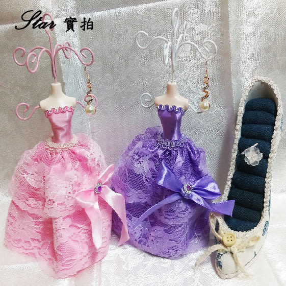 Star 保養與收納 - 蕾絲蝴蝶結禮服裙飾品架-E23