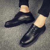 男鞋透氣黑色休閒皮鞋男士韓版潮流馬丁大頭百搭商務正裝潮鞋 露露日記