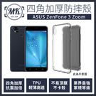 【MK馬克】ASUS ZenFone 3...
