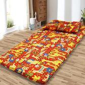 床墊  動物紅冬夏透氣床墊 3尺 +送記憶枕1顆記憶枕 K-OTAS