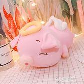 玩偶女生可愛超萌毛絨韓國少女心粉色玩偶 抱枕公仔搞怪個性創意 igo電購3C
