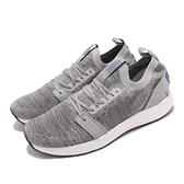 Puma 慢跑鞋 NRGY Neko Engineer Knit 灰 白 男鞋 編織鞋面 輕量避震 運動鞋【ACS】 19109726