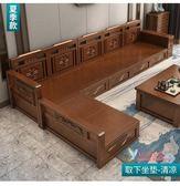 L型沙發 實木沙發組合冬夏兩用客廳布藝轉角貴妃新中式全木質L型儲物沙發L型沙發T