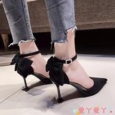 高跟鞋 涼鞋女仙女風鞋子女2021年新款潮鞋包頭蝴蝶結百搭女鞋高跟鞋單鞋 愛丫 新品