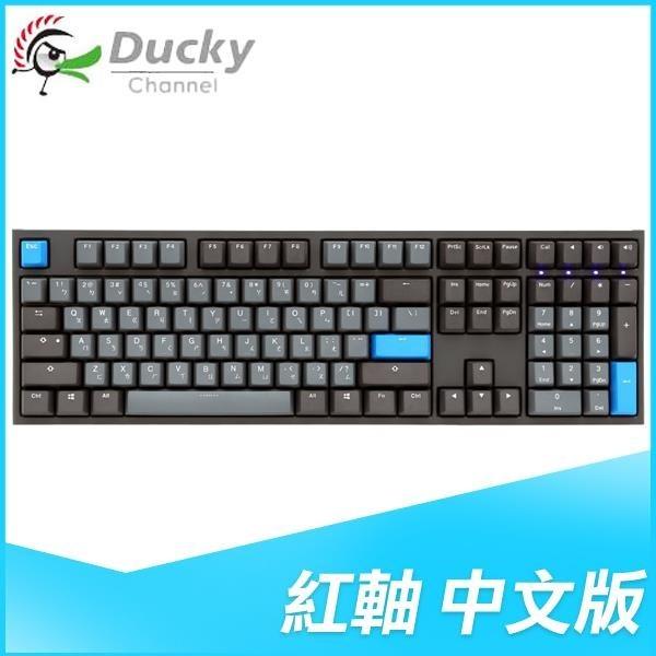 【南紡購物中心】Ducky 創傑 One 2 Skyline 天際線 紅軸 無背光PBT機械式鍵盤《中文版》