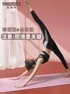 瑜伽墊加厚加寬加長初學者女健身墊舞蹈防滑瑜珈墊子地墊家用喻咖 印巷家居