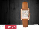 【時間道】TIMEX天美時 復刻時尚方形仕女腕錶– 白面玫瑰金殼橘棕皮(TW2R89500)免運費