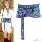 歐美時尚針扣不規則牛仔布腰封女裝飾配子襯衫簡約寬束腰帶 qf13700『Pink領袖衣社』