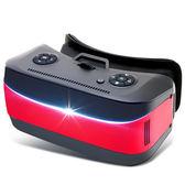 紅魔vr一體機虛擬現實3d眼鏡頭戴式高清影院ar頭盔游戲機無需手機 芥末原創