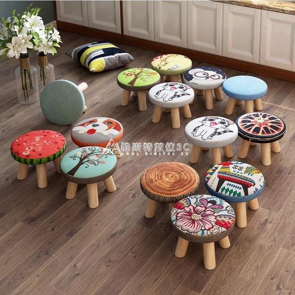 兒童椅子 小凳子家用實木圓矮凳可愛兒童沙發凳寶寶椅子時尚卡通創意小板凳 快速出貨 YYP