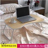 簡易家用寢室床上書桌宿舍大學生上鋪迷你可愛折疊小桌子現代簡約igo「摩登大道」