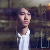 達西 達西Darcy 同名專輯 CD (OS小舖)