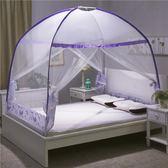免安裝蒙古包蚊帳1.8m床雙人家用加密加厚1.5m床1.2米學生宿舍