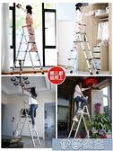 伸縮梯丨家用梯子折疊人字梯室內多功能五步梯加厚鋁合金伸縮梯升【快速出貨】