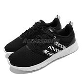 adidas 休閒鞋 QT Racer 2.0 黑 白 女鞋 斑馬紋 愛迪達 Neo 運動鞋 【ACS】 H00602